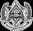 חיל-החינוך-והנוער.png
