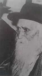 הרב שמואל הלל שינקר