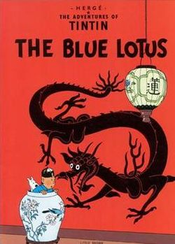 Tintin-tintin-the-blue-lotus-.jpg