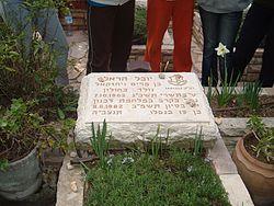 קבר צבאי