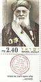 יעקב מאיר.PNG