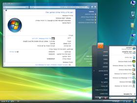 תמונת מסך של מערכת ההפעלה Vista