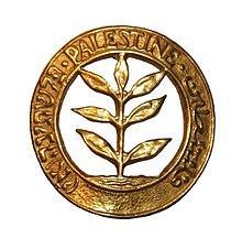 Palestine regiment.JPG