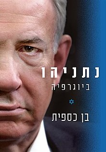 The Netanyahu Years.jpg