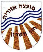 Hof HaSharon Regional Council COA.jpg