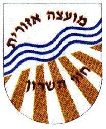 Hof HaSharon Regional Council COA