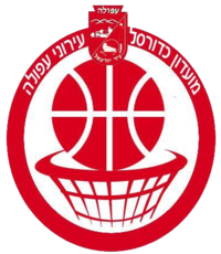 Hapoel Afula BasketBall Club Crest.png