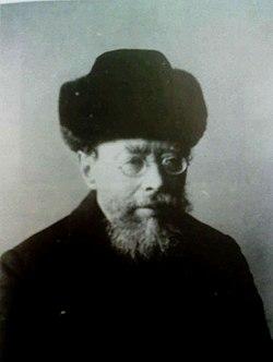 יוסף יהודה לייב בלוך.jpg