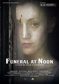 Funeral At Noon poster.jpg