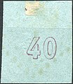 GREECE Large Hermes Head 40 Lepta - control number.jpg