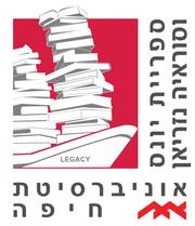 סמליל הספרייה