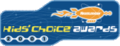 2001 Kids Choice Awards logo.png