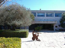 מכון ון ליר בירושלים – ויקיפדיה