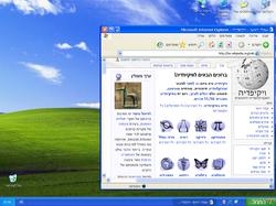 WindowsHebrew.PNG
