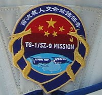 SZ-9 mission patch.jpg