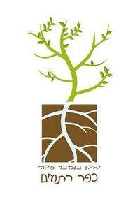 לוגו רתמים