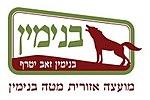 LogoMateBinyamin.jpg