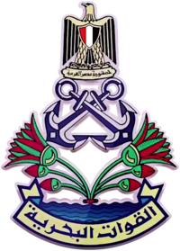 Egyptian navy forces emblem.png