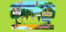 Ekoloko main page.png