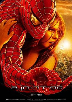 Spiderman2posterforwikipedia.jpg