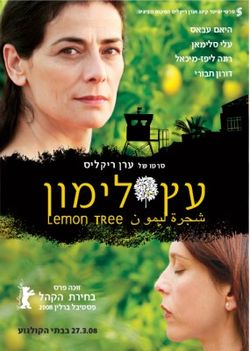 Lemon Tree Poster.jpg