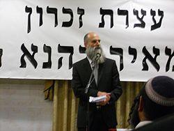 הרב יהודה קרויזר.JPG
