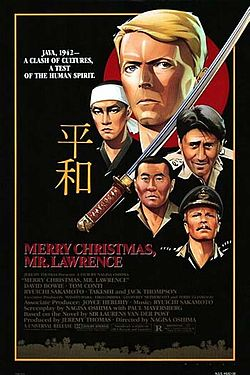 Merry Christmas Mr Lawrence poster.jpg