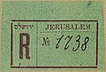 Registration Label - Ottoman Post in the Holyland - 073g.jpg