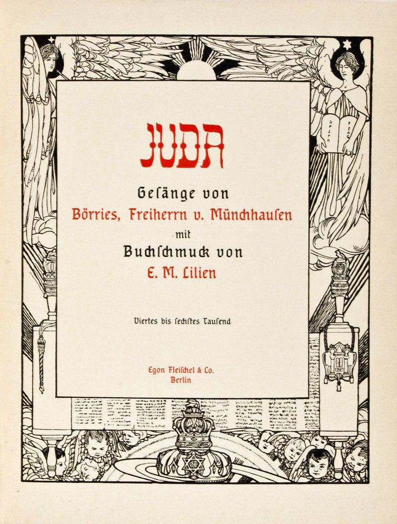 Lilien munchhausen juda