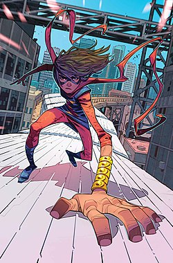 Magnificent Ms. Marvel Vol 1 1 Textless.jpg