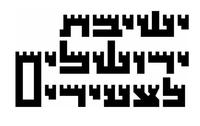 Logo yashlatz.png