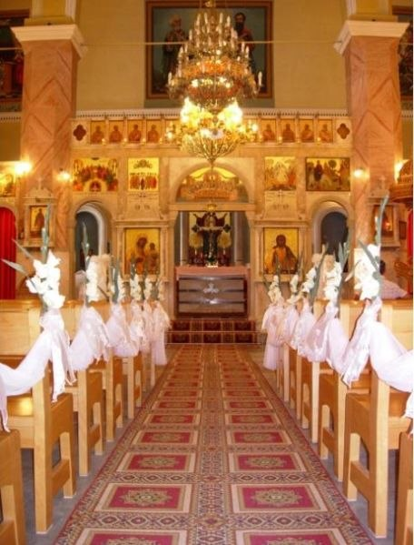 Shf Catholik Church