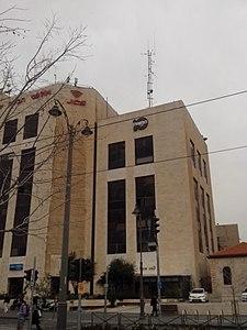 Channel10News InJerusalem.jpeg