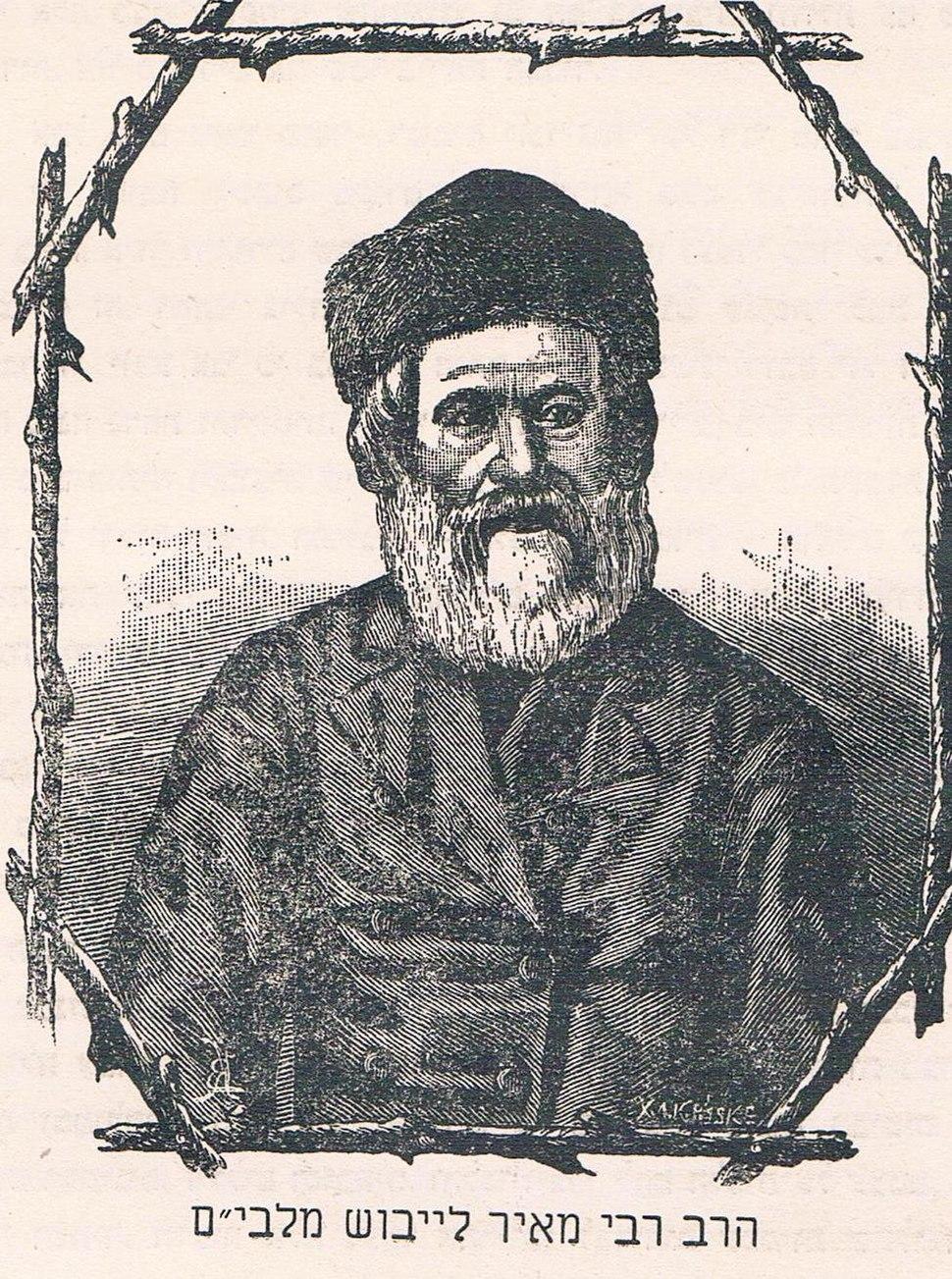 """הרב מאיר לייבוש וייזר, המלבי""""ם"""