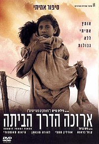 Rabbit-Proof Fence movie Hebrew.jpg