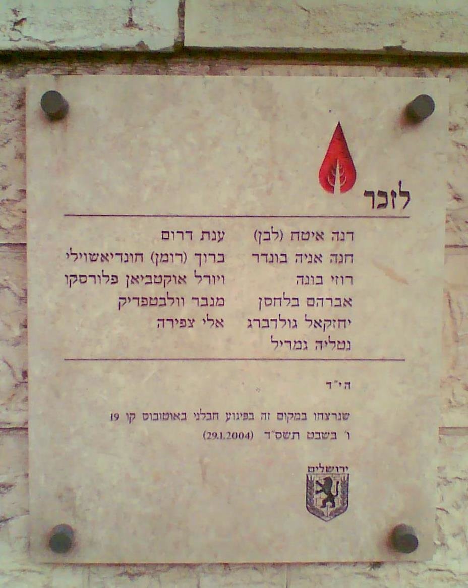 Memorial to victims of suicide attack in Jerusalem