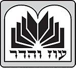 סמל המכון