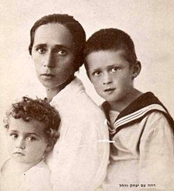 רוזה כהן רבין וילדיה