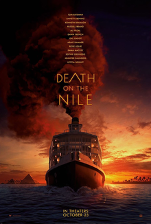 Death on the Nile 2020 logo.png