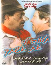 ����� �-DVD