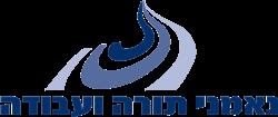 לוגו תורה ועבודה.png