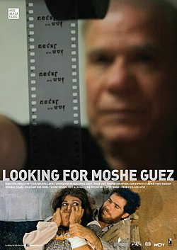 Looking for Moshe Guez Poster.jpg