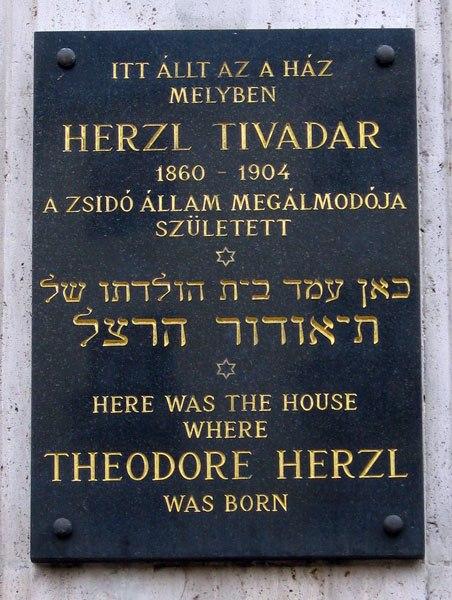 Herzl33
