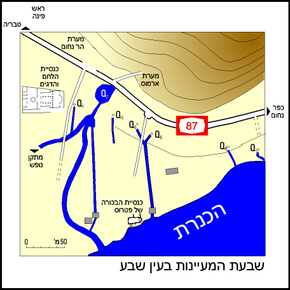 Tabgha map hebrew.png