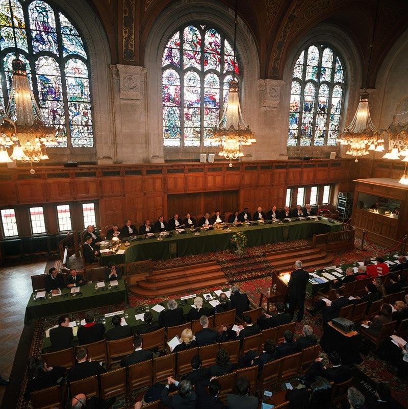 International Court in forum