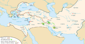 Map achaemenid empire he.png