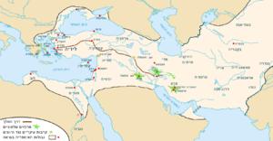 Map achaemenid empire he.png
