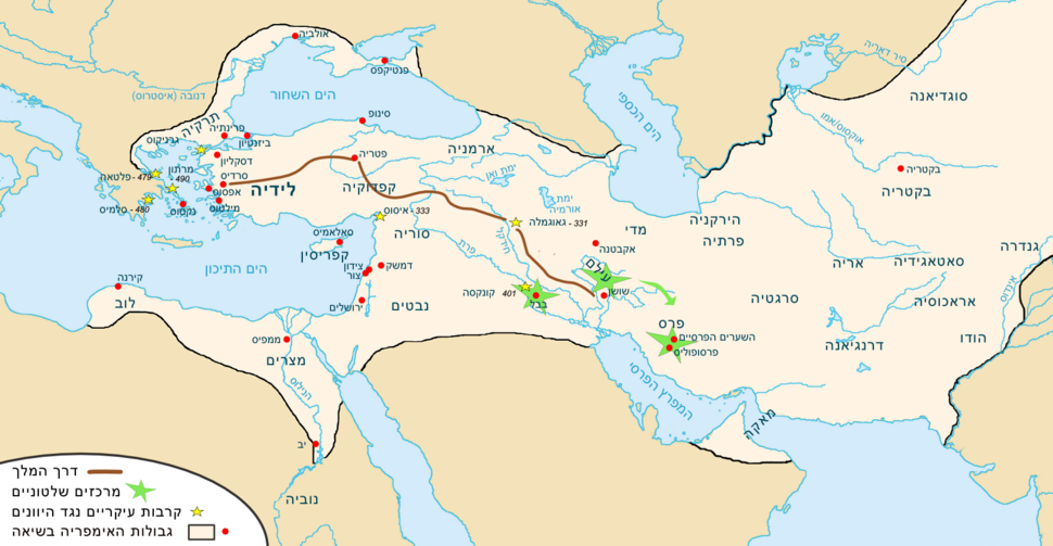 Map achaemenid empire he
