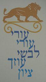 לוגו פרס.JPG