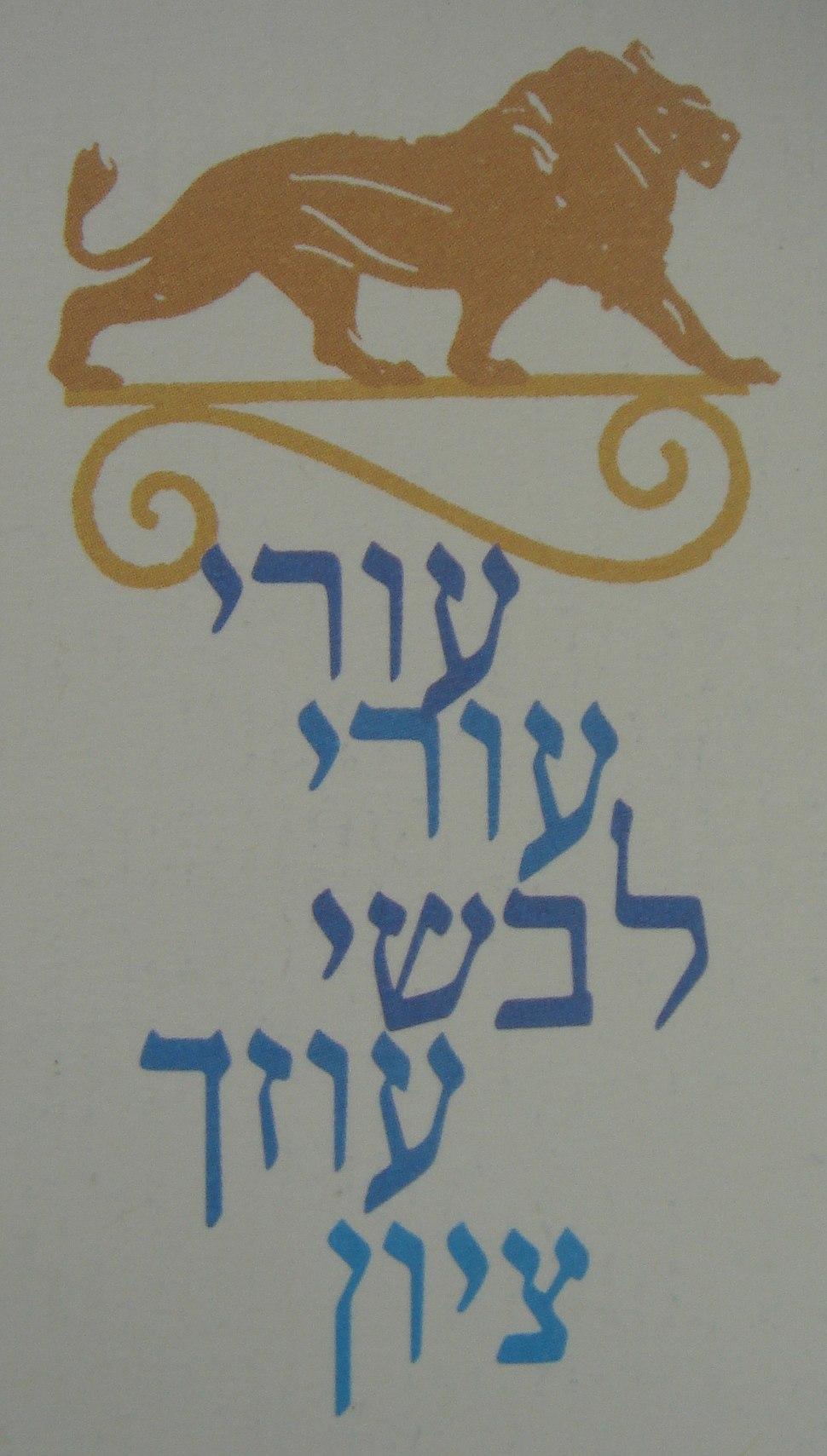 לוגו פרס
